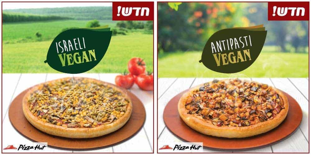 פיצה האט טבעונית