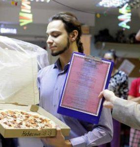 התחתן עם פיצה
